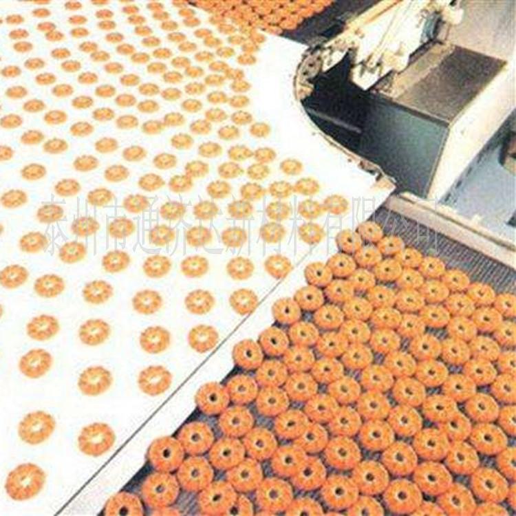 食品输送网带